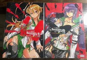 Yen Press High School of the Dead Vol 1 & 2 Omnibus Manga Full Color Hardcovers