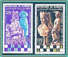 DJIBOUTI 1982 CHESS perforated MNH CV$8.00 COSTUMES