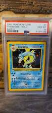New listing 2000 Pokemon Game Base Set 2 Holo Gyarados Psa 10 Gem Mint!