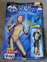 GI JOE - SCARLETT - Japanese Takara - 1986 - ***MOC - EXCEPTIONALLY RARE***