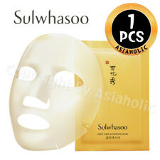 Sulwhasoo First Care Activating Mask x 1pcs Moisturizing Radiance AMORE PACIFIC