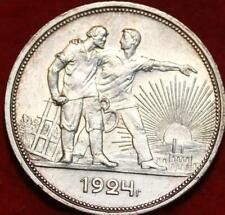 1924 Russia Rouble Silver Foreign Coin