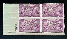 US Stamps, Scott #795 3c 1937 Northwest Ordinance of 1787 VF/XF M/NH