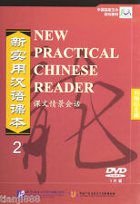 New Practical Chinese Reader - DVD for Textbook 2 (DVD only) (Eng-Chn Ed.)