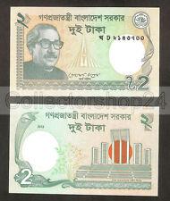 Bangladesh 2 Taka 2012 Unc pn 52b