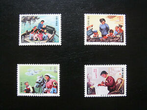 china stamps T.9
