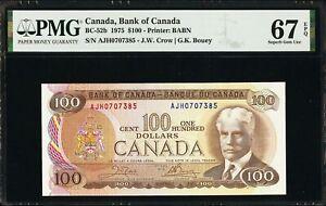 Canada, Bank of Canada, 1975 $100 PMG 67 EPQ Pick 91b BC-52b Superb Gem Unc Rare