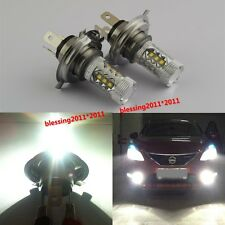 2PCS 80W H4 LED Super Bright White Car Turn Brake HeadLight Bulb For Kia Mazda