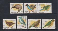 Nicaragua - 1991, N.Z '90 Tampon Exposition, Oiseaux Ensemble - MNH - Sg 3071/7