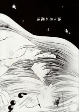 InuYasha English Translated Doujinshi Comic Inuyasha x Kagome Full Moon Magic