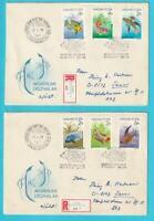 Hungría De 1987 FDC Minr. 3877-3882 Peces Sello