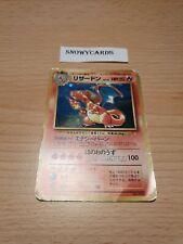 Japanese - Promo - Charizard - No.006 - Holo- Pokemon Card - CD Promo