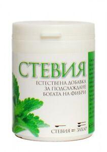 Pure Stevia Plant Extract Powder Diabetics Natural Sweetener Sugar substitute