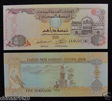 United Arab Emirates UAE Paper Money 5 Dirhams 2013 UNC