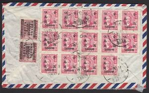 HANKOW HANKOU Cancel early CHINA cover multiple franking to Detroit MI