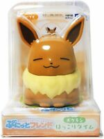 Punitto friend unwind time PK Eevee / miniature figure toy