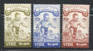 SYRIA  # 411+ C 244-45 / 21-9-3i  / ,Mint NH