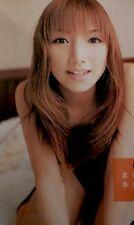 """AV Idol  """"Maki Gotoh""""  Is A Japanese Singer! was a member of  Morning Musume"""
