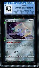 CGC 9.5 Jirachi 322/SM-P Holo Champion's League Japanese Promo Pokemon 10 Card