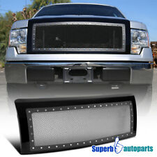 For 2009-2014 F150 Glossy Black Stainless Steel Rivet Mesh Style Hood Grille