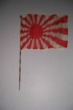 Original WWII Japanese Silk Parade Flag Rising Sun Japan Collectible