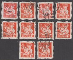 China PRC Regular stamp R8a Shanghai print x 10 used.