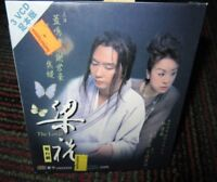 THE LOVER 3-DISC VCD MOVIE, VIDEO CD, CANTONESE LANGUAGE, GUC
