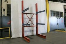 """Used Cantilever Rack For Sale - Starter Bay 126"""" Tall x 48"""" Arms - Heavy Duty"""