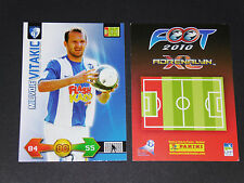 Milivoje vitakic fc grenoble panini football adrenalyn card 2009-2010