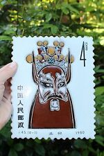 Chinese Peking Opera 京剧 Face Masks postal stamp 4元, hand painted on porcelain