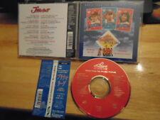 RARE OOP JAPAN A League Of Their Own CD soundtrack MADONNA Billy Joel Garfunkel