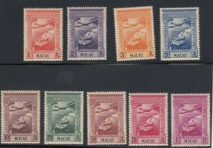 Macao  stamp 1938 SC#C7~15,complete set of 9, mint, NH cat.$102