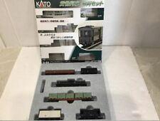 n gauge Kato Japanese 6 mixed freight train set