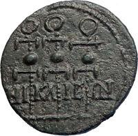 JULIA MAMAEA 222AD Nicaea Bithynia Legionary Standards Ancient Roman Coin i73708