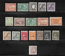 COLLECTION OF UNUSED AZORES STAMPS - VARIOUS O/PRINTS ( 1 USED STAMP )