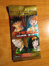 1x JAPANESE Pokemon GYM-1 HERO Set Booster Card Pack LEADERS' STADIUM From Box
