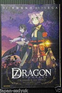 JAPAN 7th Dragon The Comic Dennou Ouwadan manga book