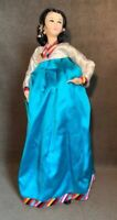 """Vintage Geisha Doll in Traditional Dress 18"""" Made In Korea"""
