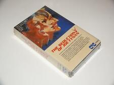 Betamax Video ~ The Seduction of Joe Tynan ~ CIC Video ~ *NEW / SEALED Carton*