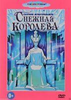 The Snow Queen (Снежная королева) (DVD, 1957) Russian, Soviet Cartoon