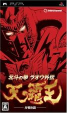 Used PSP Fist of the North Star Raoh Gaiden heaven of Overlord Import Japan