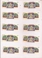 10 Stamps Mint Never Hinged/MNH Stamps