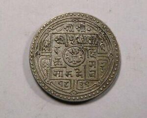 Nepal King Prithvi Bikram Large Silver 2 mohars (SE 1831) 1909 AD Nice RARE