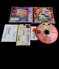 DERO-N DERO DERO SONY Playstation PSX Play Station PS1 psone JAP Tecmo Complete