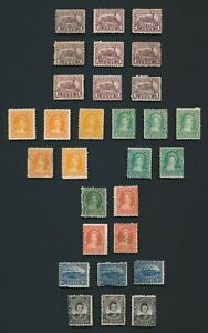 NEW BRUNSWICK STAMPS 1860-1863 QV Sc #6/11 SET WITH SHADE VARIETIES, MINT & USED