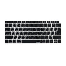 "XSKN Arabic Keyboard Cover for 2018 new MacBook Air 13"" with Touch ID A1932"