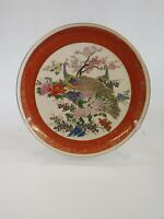 Vintage Satsuma Hand Painted Porcelain Decorative Plate Peacocks Japan 10.5""