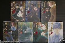 JAPAN Shiho Inada, Fuyumi Oni manga: Ghost Hunt vol.1~7 Complete set