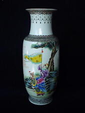 Beautiful CHINESE Republic  PORCELAIN VASE w/CALLIGRAPHY.