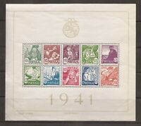Portugal SC # 614a Portugal Native People. Sheet Of 10 # 605-614. MNH